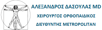 Αλέξανδρος Δασούλας